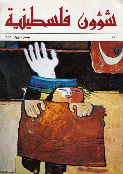 samirsalameh-pam-002